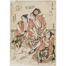 Katsushika Hokusai: The Fifth Month: A Dashing Sanbasô Dance Play (Gogatsu no bu, Sanbasô no shosa date), from an untitled series of Niwaka festival dances representing the Twelve Months - Museum of Fine Arts