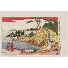 Katsushika Hokusai: Act VIII (Dai hachidanme), from the series Newly Published Perspective Pictures of Chûshingura (Shinpan uki-e Chûshingura) - Museum of Fine Arts