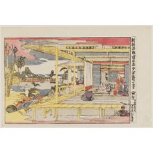 Katsushika Hokusai: Act IV (Dai yodanme), from the series Newly Published Perspective Pictures of Chûshingura (Shinpan uki-e Chûshingura) - Museum of Fine Arts