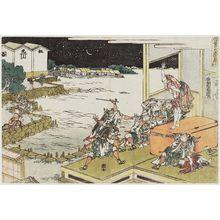 葛飾北斎: Act X (Jûdanme), from the series The Storehouse of Loyal Retainers, a Primer (Kanadehon Chûshingura) - ボストン美術館