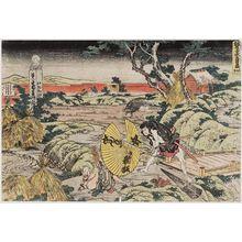 葛飾北斎: Act V (Godanme), from the series The Storehouse of Loyal Retainers, a Primer (Kanadehon Chûshingura) - ボストン美術館