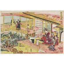 Katsushika Hokusai: Act IV (Yodanme), from the series The Storehouse of Loyal Retainers, a Primer (Kanadehon Chûshingura) - Museum of Fine Arts