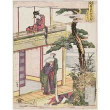 Katsushika Hokusai: Act VII, the Teahouse (Shichidanme, Ageya), from the series The Storehouse of Loyal Retainers, a Primer (Kanadehon Chûshingura) - Museum of Fine Arts