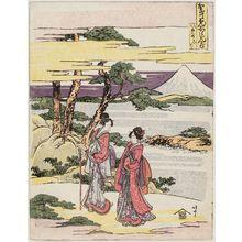 Katsushika Hokusai: Act VIII, the Journey Scene (Hachidanme, Michiyuki), from the series The Storehouse of Loyal Retainers, a Primer (Kanadehon Chûshingura) - Museum of Fine Arts