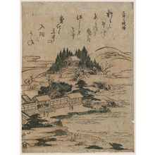 Katsushika Hokusai: Evening Bell at Mii-dera Temple (Mii no banshô), from an untitled series of Eight Views of Ômi (Ômi hakkei) - Museum of Fine Arts