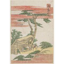 Katsushika Hokusai: Minakuchi, from the series The Fifty-three Stations of the Tôkaidô Road Printed in Color (Tôkaidô saishikizuri gojûsan tsugi) - Museum of Fine Arts