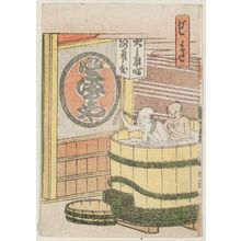 葛飾北斎: Seki, from the series The Fifty-three Stations of the Tôkaidô Road Printed in Color (Tôkaidô saishikizuri gojûsan tsugi) - ボストン美術館