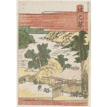 Katsushika Hokusai: Hakone, from the series The Fifty-three Stations of the Tôkaidô Road Printed in Color (Tôkaidô saishikizuri gojûsan tsugi) - Museum of Fine Arts