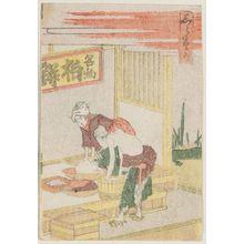葛飾北斎: Shirasuka, from the series The Fifty-three Stations of the Tôkaidô Road Printed in Color (Tôkaidô saishikizuri gojûsan tsugi) - ボストン美術館