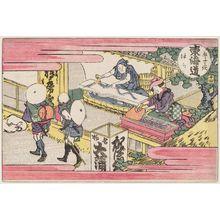 Katsushika Hokusai: Hara, No. 14 from the series Fifty-three Stations of the Tôkaidô Road (Tôkaidô gojûsan tsugi) - Museum of Fine Arts