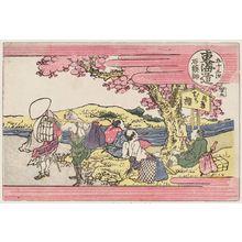 葛飾北斎: Ishiyakushi, No. 45 from the series Fifty-three Stations of the Tôkaidô Road (Tôkaidô gojûsan tsugi) - ボストン美術館