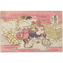 Katsushika Hokusai: Fujikawa, No. 38 from the series Fifty-three Stations of the Tôkaidô Road (Tôkaidô gojûsan tsugi) - Museum of Fine Arts