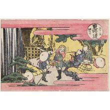 葛飾北斎: Sakanoshita, No. 49 from the series Fifty-three Stations of the Tôkaidô Road (Tôkaidô gojûsan tsugi) - ボストン美術館