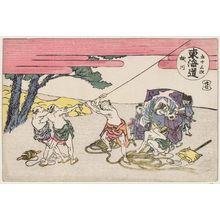 Katsushika Hokusai: Kakegawa, No. 25 from the series Fifty-three Stations of the Tôkaidô Road (Tôkaidô gojûsan tsugi) - Museum of Fine Arts