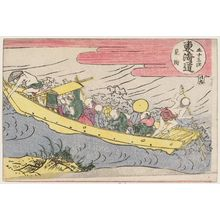 Katsushika Hokusai: Mitsuke, No. 29 from the series Fifty-three Stations of the Tôkaidô Road (Tôkaidô gojûsan tsugi) - Museum of Fine Arts