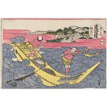 葛飾北斎: Kanagawa, No. 4 from the series Fifty-three Stations of the Tôkaidô Road (Tôkaidô gojûsan tsugi) - ボストン美術館
