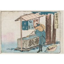 Katsushika Hokusai: Ishiyakushi, from an untitled series of the Fifty-three Stations of the Tôkaidô Road - Museum of Fine Arts