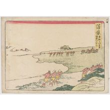 Katsushika Hokusai: Kanbara, from an untitled series of the Fifty-three Stations of the Tôkaidô Road - Museum of Fine Arts