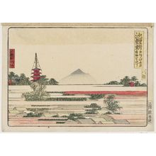 Katsushika Hokusai: Chiryû, from an untitled series of the Fifty-three Stations of the Tôkaidô Road - Museum of Fine Arts