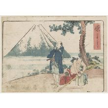 Yanagawa Shigenobu: Hara, from an untitled series of the Fifty-three Stations of the Tôkaidô Road - Museum of Fine Arts