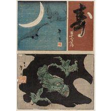 Katsushika Taito II: Bats and Moon, Dragon in Clouds, Calligraphy (harimaze) - ボストン美術館