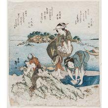 Katsushika Taito II: Surimono - ボストン美術館