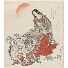 Katsushika Taito II: Court Lady, Pine Shoots, and Rising Sun - ボストン美術館
