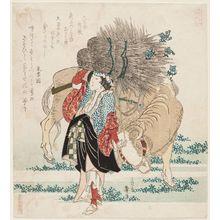 Katsushika Taito II: Woman of Ôhara (Ôharame) - ボストン美術館