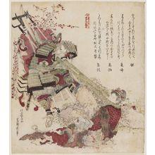 Katsushika Hokusai: Neck-pulling - Museum of Fine Arts