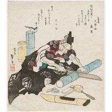Katsushika Taito II: Making Bamboo Flower Vases - ボストン美術館