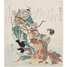 Katsushika Taito II: Parent and Child, from the series Three Bonds for the Asahi Circle (Asahiren sankô no uchi) - ボストン美術館