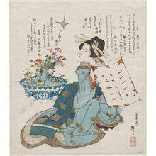 Katsushika Taito II: Woman Holding Kite with the Character
