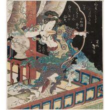 Katsushika Taito II: Goddess Drawing a Bow - ボストン美術館