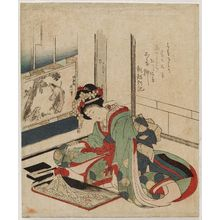 葛飾北斎: Woman making a bonseki (tray-garden) mountain - ボストン美術館