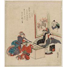 葛飾北斎: Woman with kettle - ボストン美術館