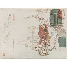 Katsushika Hokusai: Woman looking at kite with picture of bell (parody of Musume Dojo-ji) - Museum of Fine Arts