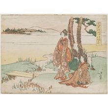 Katsushika Hokusai: Poem by Jakuren Hôshi: Evergreens on the Mountain (Maki tatsu yama), from the series Three Evening Poems (Sanseki no uchi) - Museum of Fine Arts