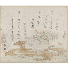 Katsushika Hokusai: Surimono - Museum of Fine Arts