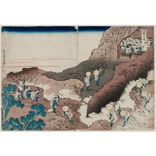Katsushika Hokusai: People Climbing the Mountain (Shojin tozan), from the series Thirty-six Views of Mount Fuji (Fugaku sanjûrokkei) - Museum of Fine Arts