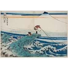 Katsushika Hokusai: Kajikazawa in Kai Province (Kôshû Kajikazawa), from the series Thirty-six Views of Mount Fuji (Fugaku sanjûrokkei) - Museum of Fine Arts