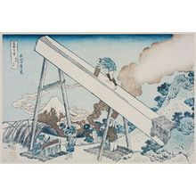 Katsushika Hokusai: In the Mountains of Tôtômi Province (Tôtômi sanchû), from the series Thirty-six Views of Mount Fuji (Fugaku sanjûrokkei) - Museum of Fine Arts