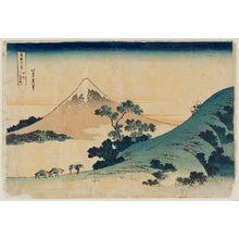 葛飾北斎: Inume Pass in Kai Province (Kôshû Inume tôge), from the series Thirty-six Views of Mount Fuji (Fugaku sanjûrokkei) - ボストン美術館