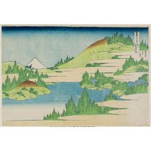 葛飾北斎: Hakone Lake In Sagami Province (Sôshû Hakone no kosui), from the series Thirty-six Views of Mount Fuji (Fugaku sanjûrokkei) - ボストン美術館