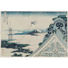 葛飾北斎: Hongan-ji Temple at Asakusa in Edo (Tôto Asakusa hongan-ji), from the series Thirty-six Views of Mount Fuji (Fugaku sanjûrokkei) - ボストン美術館
