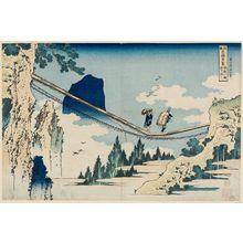 葛飾北斎: The Suspension Bridge on the Border of Hida and Etchû Provinces (Hietsu no sakai tsuribashi), from the series Remarkable Views of Bridges in Various Provinces (Shokoku meikyô kiran) - ボストン美術館