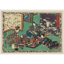 Utagawa Kunisada: No. 23 from the series Magic Lantern Slides of That Romantic Purple Figure (Sono sugata yukari no utsushi-e) - Museum of Fine Arts