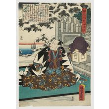 Utagawa Kunisada: No. 32 (Actor Ichikawa Danjûrô V as Ôboshi Yuranosuke), from the series The Life of Ôboshi the Loyal (Seichû Ôboshi ichidai banashi) - Museum of Fine Arts