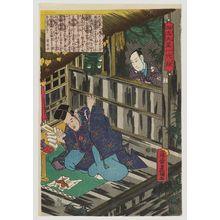 Utagawa Kunisada: No. 13 (Actors Sawamura Sôjûrô III as Ôboshi Yuranosuke and Ôtani Tokuji I as Yamada Hayato), from the series The Life of Ôboshi the Loyal (Seichû Ôboshi ichidai banashi) - Museum of Fine Arts