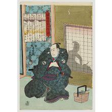 Utagawa Kunisada: No. 22 (Actor Sawamura Sôjûrô V as Ôboshi Yuranosuke), from the series The Life of Ôboshi the Loyal (Seichû Ôboshi ichidai banashi) - Museum of Fine Arts