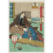 Utagawa Kunisada: No. 24 (Actors Sawamura Tanosuke II as Okaru and Seki Sanjûrô II as Ôboshi Yuranosuke), from the series The Life of Ôboshi the Loyal (Seichû Ôboshi ichidai banashi) - Museum of Fine Arts